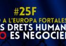 25F No a la Europa Fortaleza
